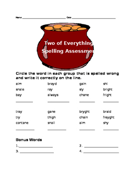Journeys Lesson 29 Two of Everything Spelling  Test