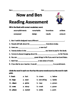 Journeys Lesson 30 Now and Ben Test