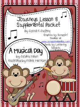 Journeys Lesson 8 Supplemental Materials