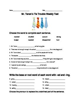 Journeys Lessons 16-20 Test Bundle