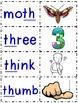 Journeys®  Literacy Activities - Sea Animals- Grade 1