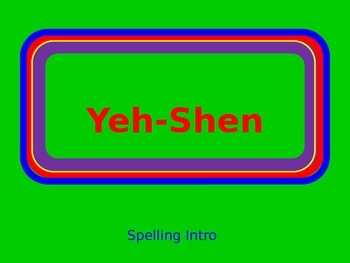 """Journeys 2nd Lesson 28 Spelling Intro PPT for """"Yeh-Shen"""""""