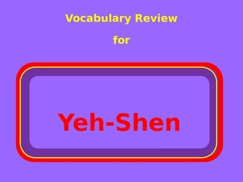"Journeys 2nd Lesson 28 Vocabulary Review PPT for ""Yeh-Shen"""
