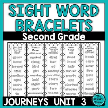 Journeys SECOND Grade Sight Word Bracelets/Bookmarks: Unit THREE