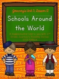 Journeys- Schools Around the World Supplemental Unit {Unit 3: Lesson 13}