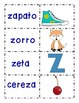 Journeys® Sea Animals *SPANISH* Literacy Activities- Grade 1