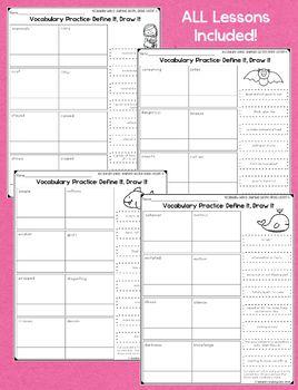 Journeys Second Grade Activities and Assessments Bundle