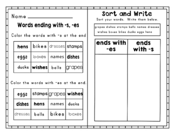 Journeys Second Grade Differentiated Word Sorts Word Work Lesson 11