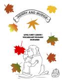 Journeys Second Grade: Henry and Mudge Vocabulary (Spanish)