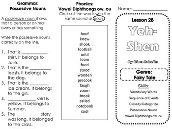 Journeys Second Grade Lesson 28 Yeh-Shen Skills Trifold