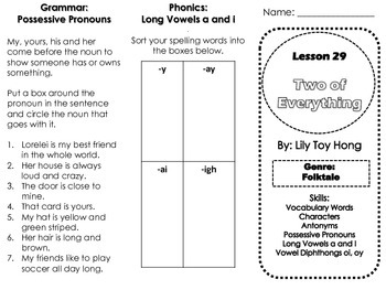 Journeys Second Grade Lesson 29 Two of Everything Skills Trifold