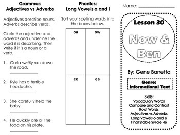 Journeys Second Grade Lesson 30 Now & Ben Skills Trifold