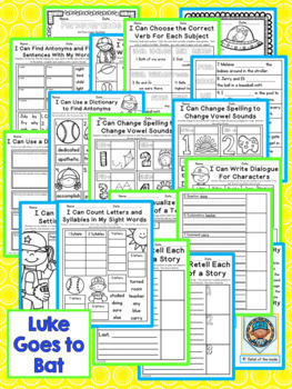 Luke Goes to Bat Second Grade NO PREP Supplemental Printables