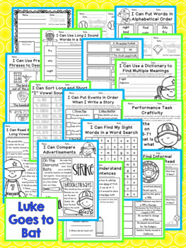 Luke Goes to Bat Second Grade NO PREP Supplemental Printables