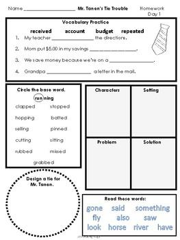 Journeys Second Grade Mr. Tanen's Tie Trouble Homework
