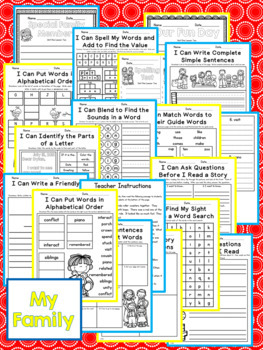 Journeys Second Grade - My Family Unit One Lesson Two NO PREP Printables