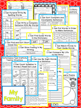 Journeys Second Grade - My Family Unit 1 Lesson 2 NO PREP Printables