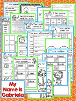 Journeys Second Grade - My Name is Gabriela Unit 4 Lesson 18 NO PREP Printables