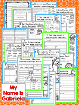 My Name is Gabriela Second Grade NO PREP Supplemental Printables