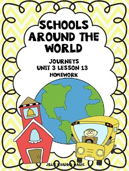 Journeys Second Grade Schools Around the World Homework