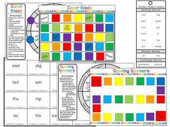 Journeys Second Grade - Spelling Homework, Printables, and Centers