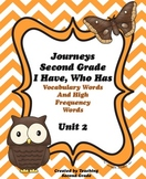 Second Grade ~Spelling and Vocabulary  I Have, Who Has (Unit 2)