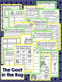 The Goat in the Rug Second Grade NO PREP Supplemental Printables