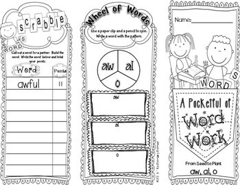 Journeys Second Grade Try Me FREEBIES:  Unit FIVE