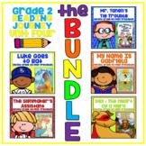 Journeys Second Grade - Unit 4 NO PREP Printable BUNDLE (L