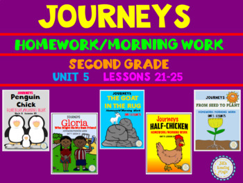Journeys Second Grade Unit 5 Homework/Morning Work Printables Bundle