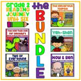 Journeys Second Grade - Unit 6 NO PREP Printable BUNDLE (Lessons 26-30)