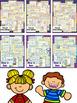 Take a Reading Journey Grade 2 - Unit 6 NO PREP Printable BUNDLE (Lessons 26-30)