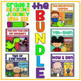 Take a Reading Journey Grade 2 - Unit 6 NO PREP Printable BUNDLE (Lessons 26-30)