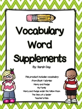 Journeys Second Grade Vocabulary Words Supplement DIFFERENTIATED