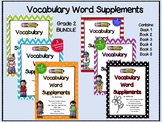 Journeys Second Grade Vocabulary Words BUNDLE-- ALL 30 UNITS!