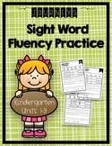 Journeys Sight Word Activities & Fluency Practice Kindergarten Units 1-3