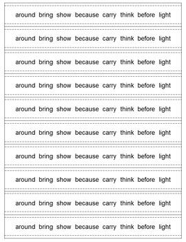 Journeys Sight Word Fluency Bracelets - works with Unit 4 - 1st Grade