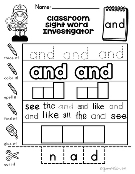 Kindergarten Journeys Sight Word Worksheets: Classroom Sight Word Investigators