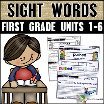 Journeys Sight Word Practice Packet First Grade Units 1-6 BUNDLE