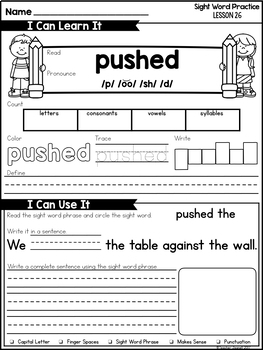 Journeys Sight Word Packet First Grade Units 1-6 / Journeys High Frequency Words