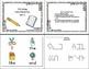Journeys Kindergarten Sight Words Super Pack