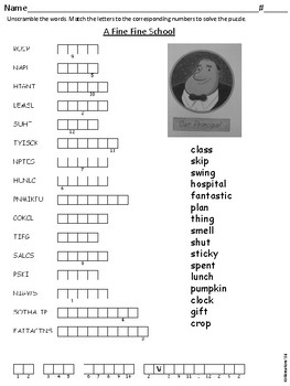 Journeys Spelling Activities for Unit 1 Lesson 1 A Fine Fine School