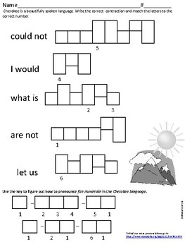Journeys Spelling Activities for Unit 3 Lesson 13 Younder Mountain