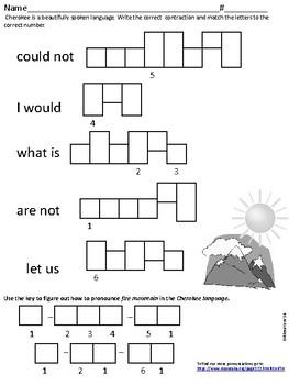 Journeys Spelling Activities for Yonder Mountain