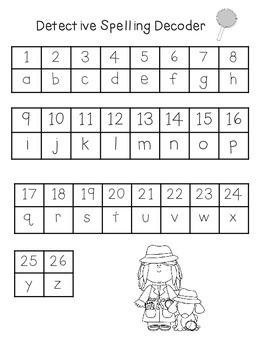 Journeys Spelling: First Grade Unit 2 Detective Spelling