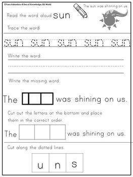 Spelling Interactive Activities & Word Work Lesson 10 {Grade 1}