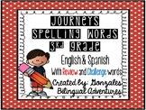 Journeys Spelling List 3rd Grade BILINGUAL