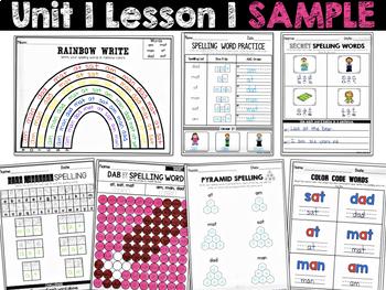 Spelling Practice (Journeys Spelling Words First Grade Unit 2 Supplement)