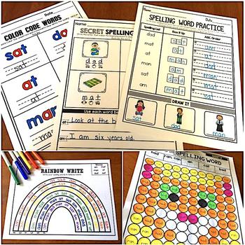 Spelling Practice (Journeys Spelling Words First Grade Unit 5 Supplement)