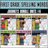 Spelling Practice (Journeys Spelling Words First Grade Units 1-6 Supplement)